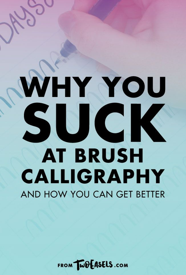 Be honest, did you learn the basics before you decided to jump into doing  brush calligraphy?  I didn't think so. I made the same mistake, but I learned from it, and now  I want to share with you something that will help you too.