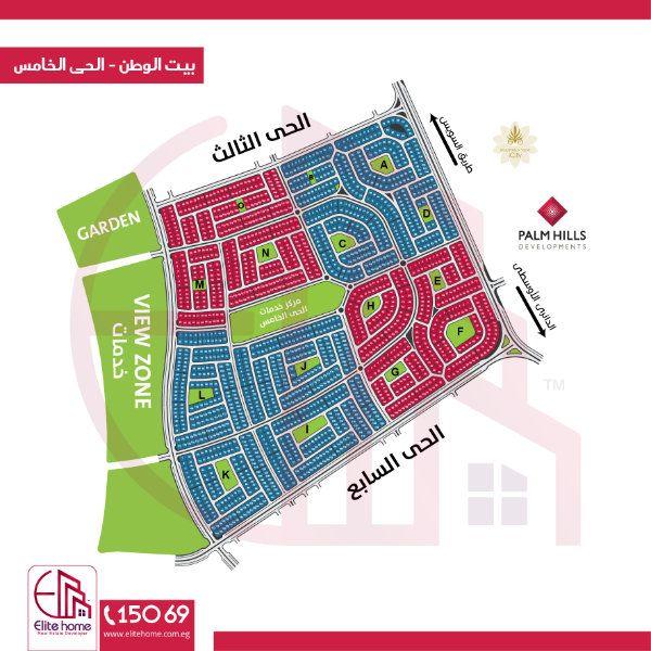 خريطة بيت الوطن الحي الخامس Development Content Districts