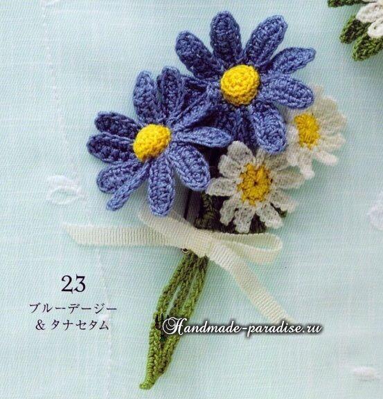 Букетики цветов. Вязаные крючком украшения (7)