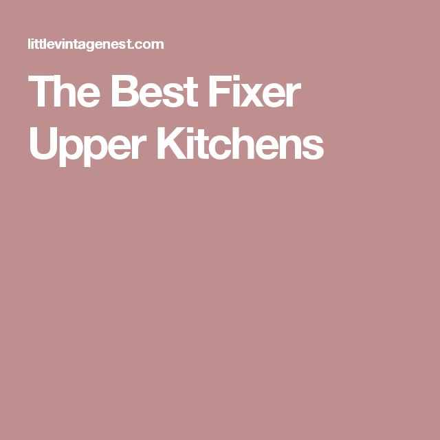 9 best applied molding cabinet doors images on pinterest for How does fixer upper actually work