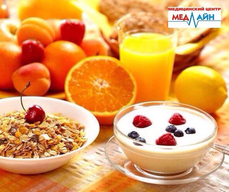 🍓 Каким должен быть правильный завтрак 🍊  Завтрак является важнейшей составляющей питания и определяет состояние человека на весь день. Чтобы гарантировать себе хорошее настроение, нужно правильно начать новые сутки.  Время завтрака. Многие люди вообще не завтракают, и зря. Научно доказано, что люди, пропускающие первый прием пищи более расположены к стрессам, депрессии, заболеваниям сердечно-сосудистой системы. Более того, не позавтракавший человек съест в обед больше, чем обычно для…