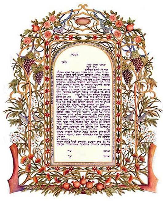 Jerusalem Prayer Rug: 420 Best Jewish Papercuts Images On Pinterest