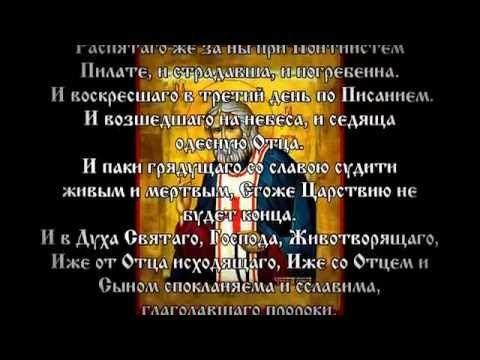 Правило преподобного Серафима Саровского для мирян — Яндекс.Видео