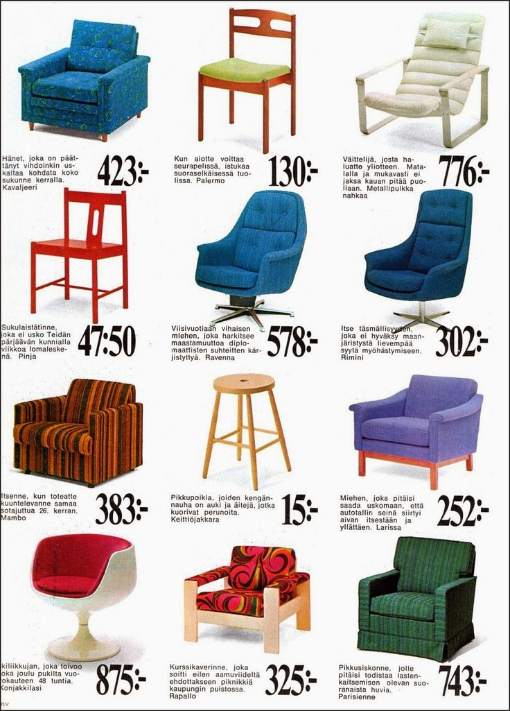 Lounge chairs by Asko, advert from 1969.