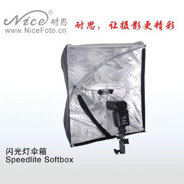 Быстрораскладной софтбокс для накамерной вспышки NiceFoto SLSB-70x70cm