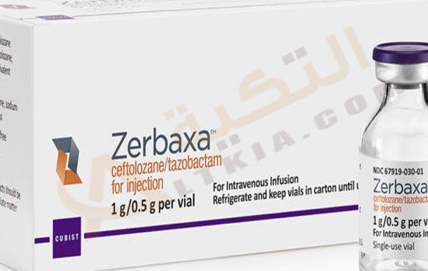 دواء زيربكسا Zerbaxa حقن مضاد حيوي تقضي على الأضرار والأمراض البكتيرية التي ت صيب التي ت صيب البطن أو الجهاز الهضمي ب Intravenous Infusion Spray Bottle Spray
