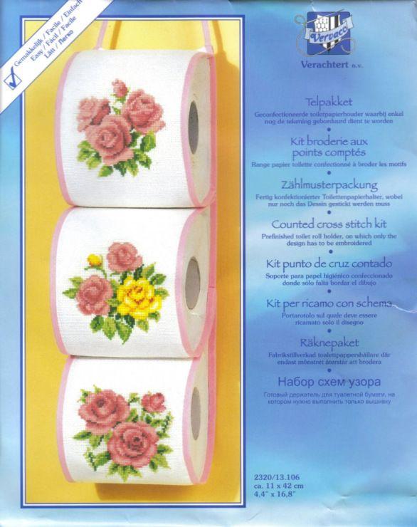 Portarotoli rose 1