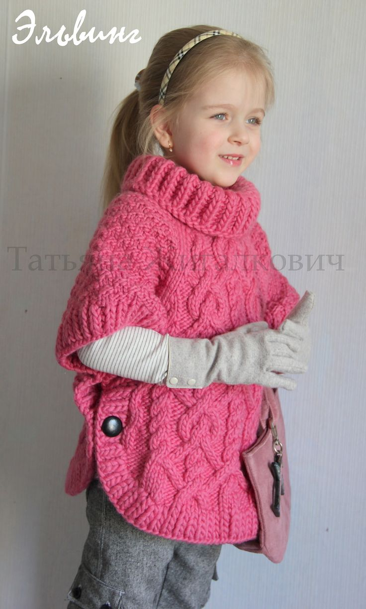 Child S Poncho Knitting Pattern : Best images about baby garderoba on pinterest free