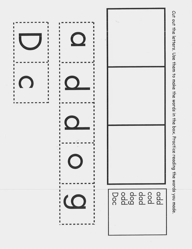 11 best Superkids Reading Program images on Pinterest   Kids reading ...