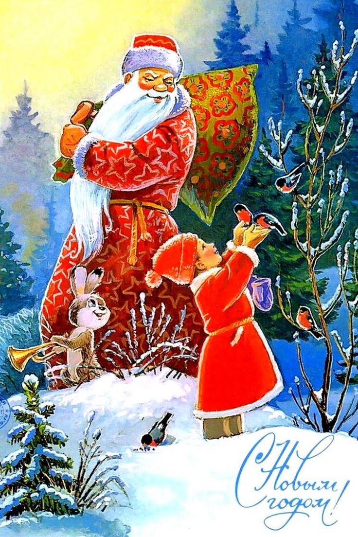 Новогодние открытки советского стиля, открытки удачного