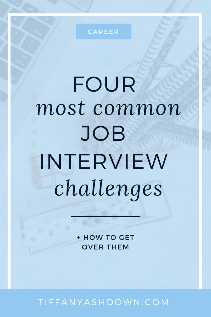 common second interview questions