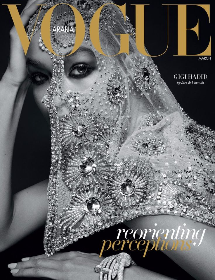 Gigi Hadid on the cover of Vogue Arabia, first issue. Photographed by Inez and Vinoodh.