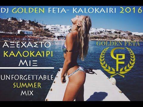 GREECE SUMMER/ΚΑΛΟΚΑΙΡΙ 2016 - UNFORGETTABLE SUMMER MIX - DJ GOLDEN FETA...
