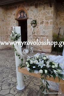 myrovolos : γάμος κτήμα Λώλου, Πολυχώρος Λώλου 2, Παιανία, λεβάντα, ελιά, κάλλες, ορχιδέες