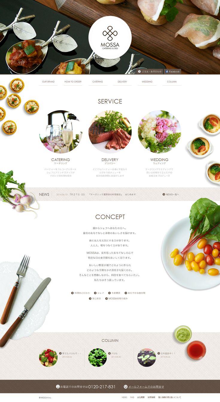 » MOSSA| 縦長のwebデザインギャラリー・サイトリンク集|MUUUUU.ORG