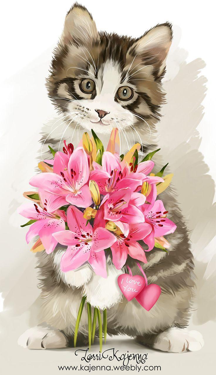 Днем, открытки с кисами и цветами