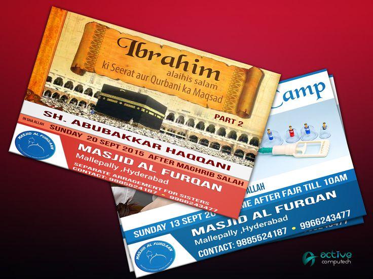 Islamic Events http://activecomputech.com