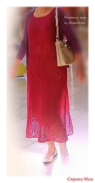 "Платье ""Малина"" связано на размер 46-50, спицами №4. Пряжа NAKO MOHAIR DELICATE 40%мохер, 60% акрил, 500 м - 100 г. На платье ушло ~ 160 граммов пряжи."