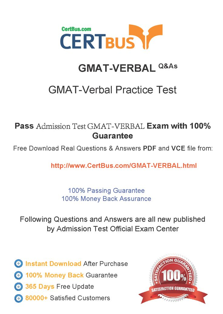 GMAT Analytical Writing Assessment (the GMAT Essay Section)