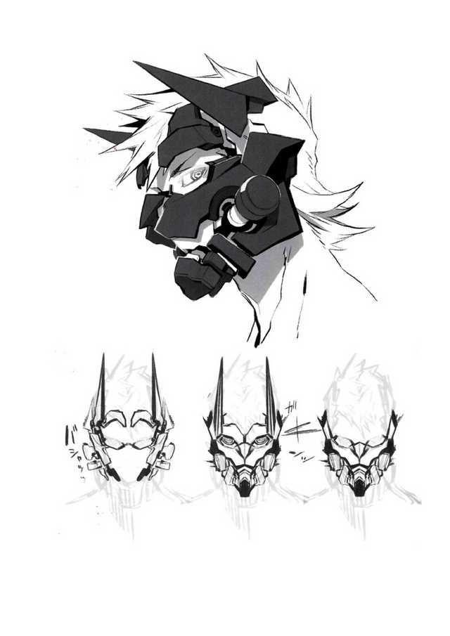 Libro De Arte De Fate Grand Order De Miwa Shirow Ilustrador De Brynhildr Y Sigurd In 2020 Anime Character Design Fantasy Character Design Weapon Concept Art