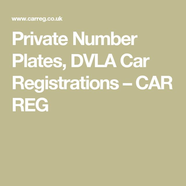 Private Number Plates, DVLA Car Registrations – CAR REG
