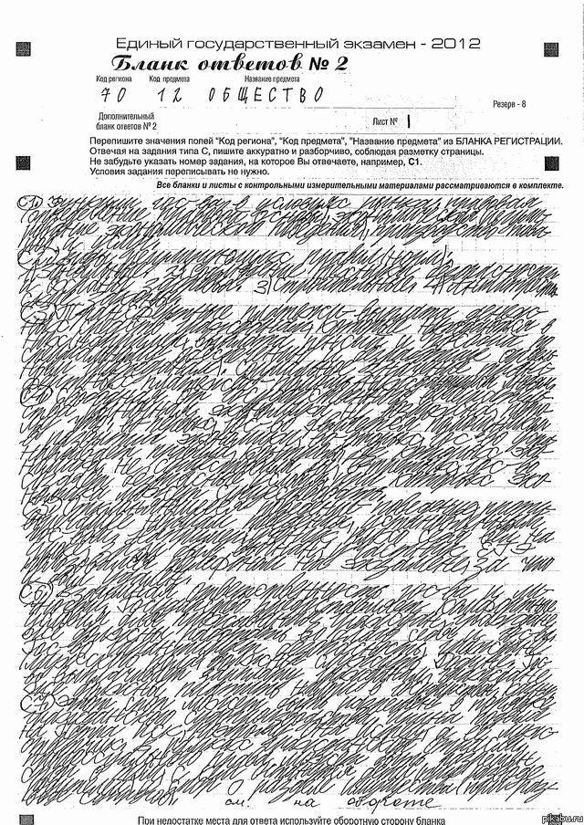 29 best images about russian on pinterest cursive handwriting practice cursive handwriting. Black Bedroom Furniture Sets. Home Design Ideas