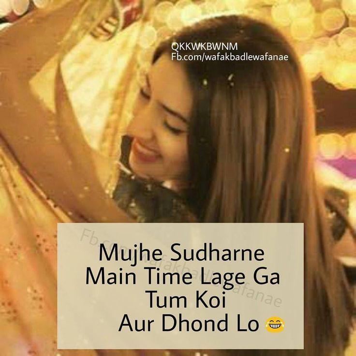 Yess........to those who say I dint hve dimag