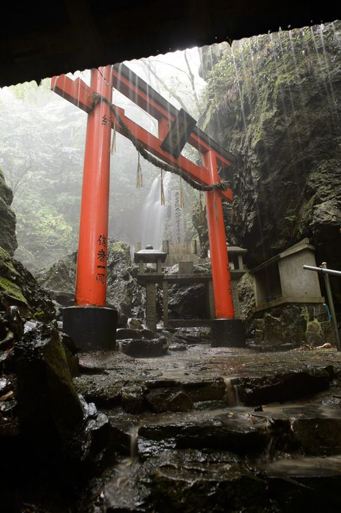 Kuuya-Taki Waterfall in Kyoto, Japan