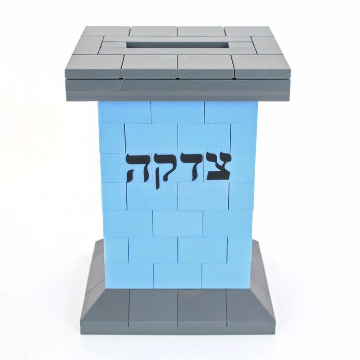 Custom LEGO® Tzedakah Box - Blue