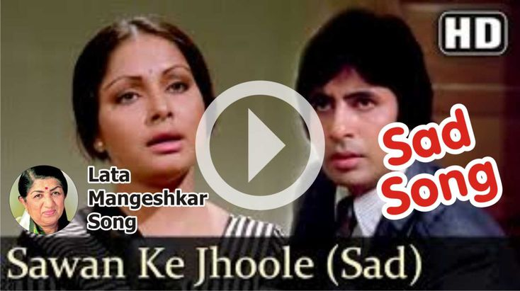 Saawan Ke Jhoole Sad Song Lata Mangeshkar Old Songs  https://play.google.com/store/apps/details?id=com.lesli.latamangeshkaroldsongs&hl=en #lata_mangeshkar_old_songs #lata_hindi_songs #lata_mangeshkar  #lata_songs  #lata_hindi_songs  #lata_mangeshkar_songs  #lata_best_songs  #lata_superhit_songs #lata_romantic_songs #lata_lovesongs