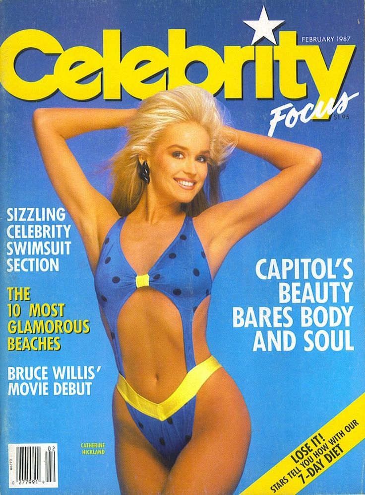 """Vivacious 80's soap actress Catherine Hickland on the cover of the February '87 issue of """"Celebrity Focus""""."""