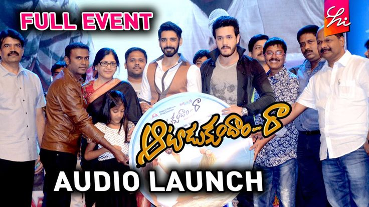Aatadukundam Raa Movie Audio Launch - Full Event | Sushanth, Sonam Bajwa...