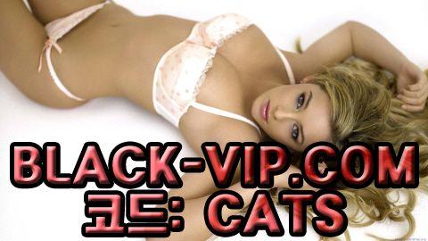 무료팁스터㈜ BLACK-VIP.COM 코드 : CATS 모바일프로토 무료팁스터㈜ BLACK-VIP.COM 코드 : CATS 모바일프로토 무료팁스터㈜ BLACK-VIP.COM 코드 : CATS 모바일프로토 무료팁스터㈜ BLACK-VIP.COM 코드 : CATS 모바일프로토 무료팁스터㈜ BLACK-VIP.COM 코드 : CATS 모바일프로토 무료팁스터㈜ BLACK-VIP.COM 코드 : CATS 모바일프로토