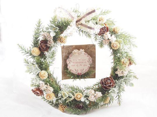 渋・可愛い!大人のクリスマスリースレッスン 本格的なクリスマスリースをドライ花材とアーティフィシャルフラワーを使って作ります。