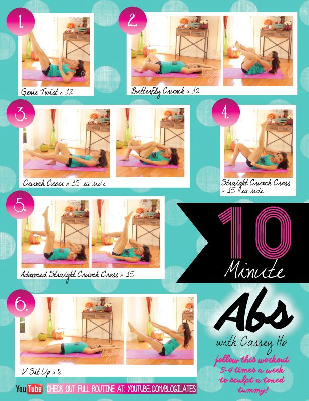 10 min abs! My top 6 ab sculpting moves. This is such a killer combo.