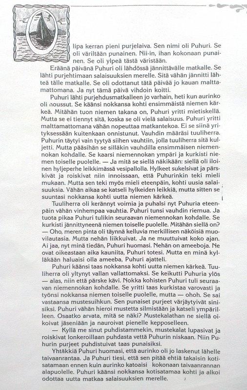 Purjevene Puhuri - tarina (taustaa).