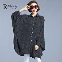 2016 Плюс Размер Женщин Одежда Европейский Полосатый Вертикальные Мода Черная Блузка для Женщин Fit 4XL ~ 7XL (R. мелодия HS0015)