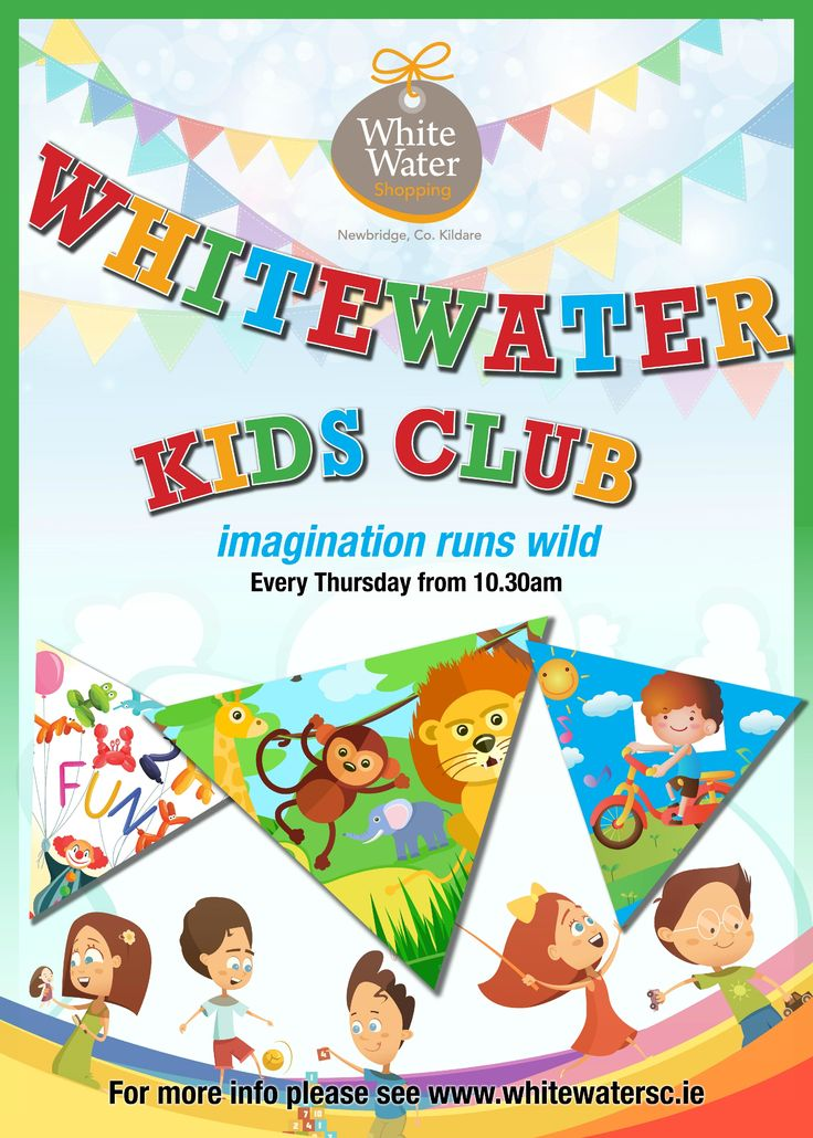 Whitewater Kids Club July and August 2017