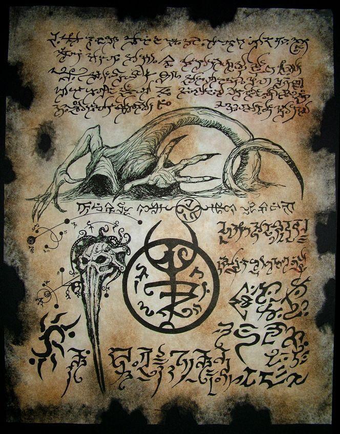 Cthulhu LARP Cult of YIG Lovecraft Monsters Necronomicon Occult Dark Art Demons | eBay