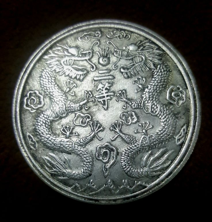 China Silver Fantasy Coin 29.8gm 44mm