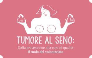 Breast unit e diritto di cura. In rosa per un'ottima causa - Le chemio avventure di Wondy - VanityFair.it