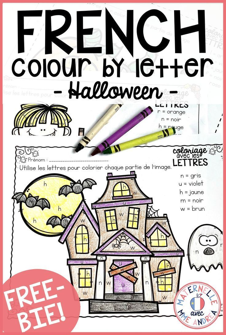 Gratuit Free French Fall Halloween Colour By Letter Sheets Learning French For Kids Halloween Worksheets Free In French [ 1092 x 736 Pixel ]