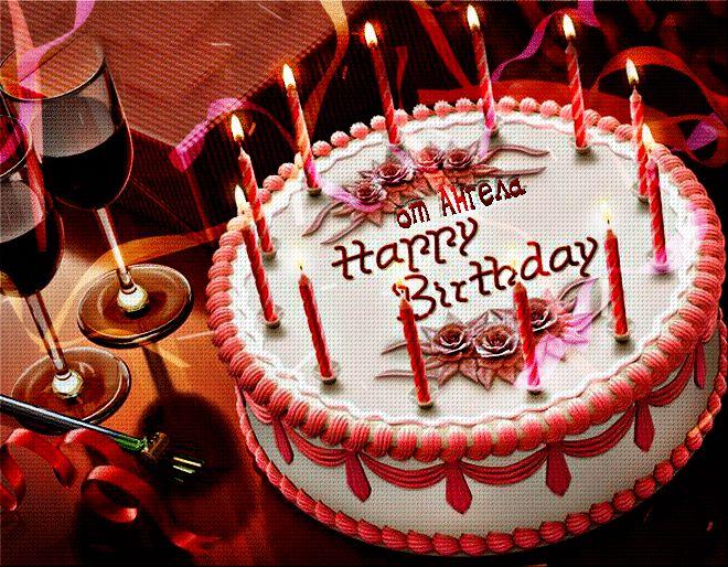стен поздравления с днем рождения для друга на турецком автомашине время