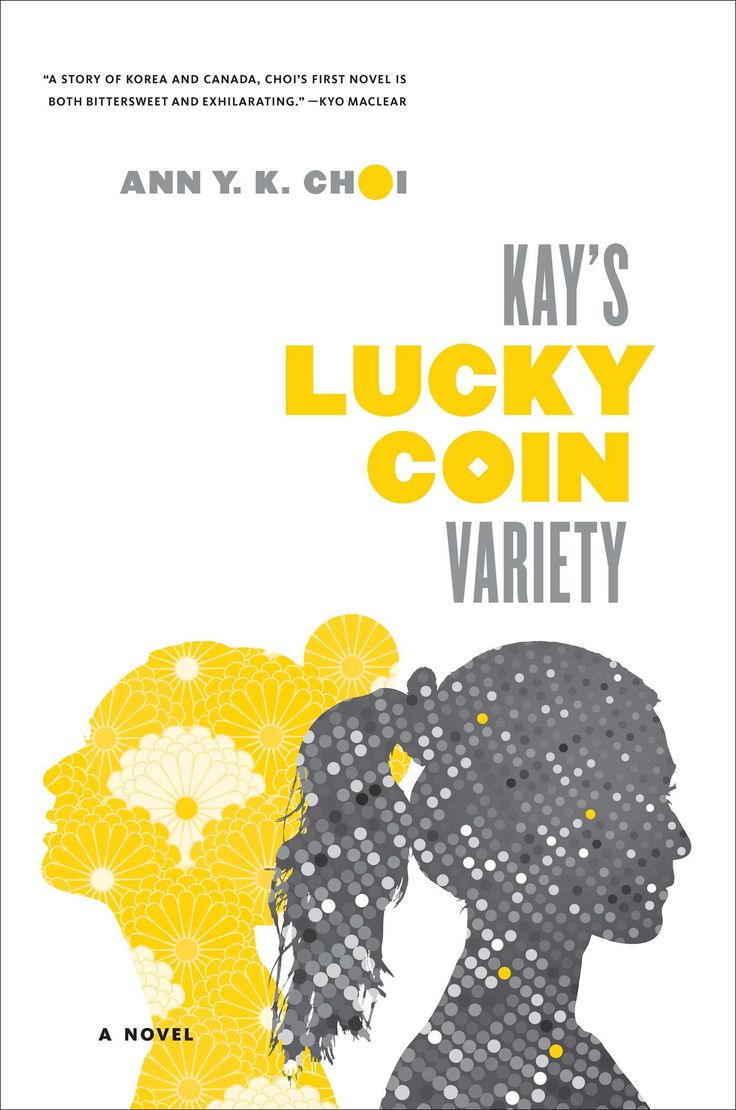 Kay's Lucky Coin Variety, by Ann Y.K. Choi (Simon & Schuster, Phyllis Bruce Editions) http://books.simonandschuster.ca/Kays-Lucky-Coin-Variety/Ann-Y-K-Choi/9781476748054