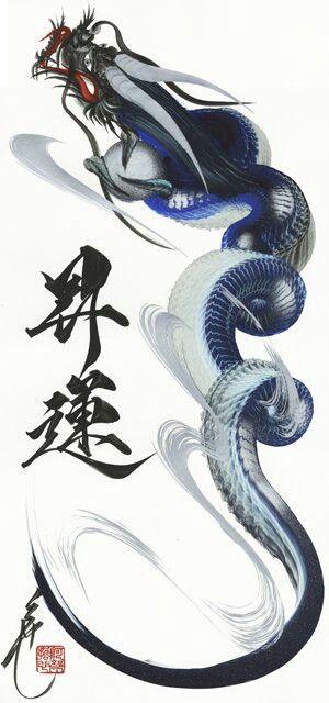 龍dragon