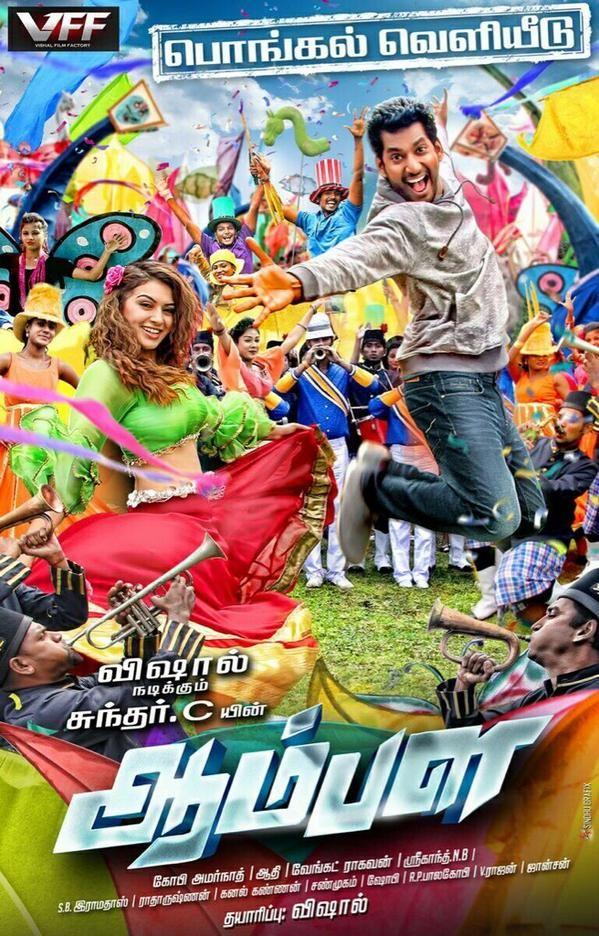 #Vishal's #Aambala Movie First Look - http://tamilcinema.com/17730/  #SundarC #Haniska @khushsundar