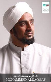الحبيب محمد السقاف