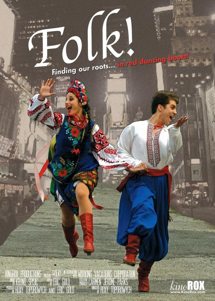'Folk!' is a documentary about the culture and history of Ukrainian dance in North America and Ukraine. (KinoRox Productions)