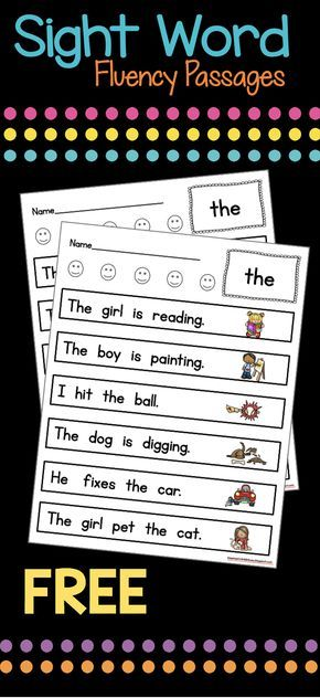 Sight word fluency packet - color and BW - FREE - perfect for literacy center, homework and self starter. Learn sight words quickly and in context!