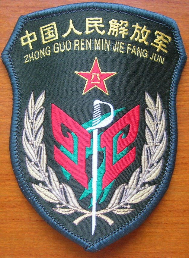 07's series China PLA Tartness Sword Special Forces Patch,Rare